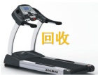 北京跑步机回收,回收跑步机,二手跑步机回收中心