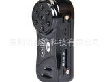 超小隐形无线WiFi网络摄像机红外夜视微型摄像头手机电脑远程监控