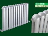 旭冬 鋼制散熱器5025 鋼三柱鋼四柱鋼五柱暖氣片 翅片管
