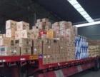 珠海到全国整车零担大件托运 长途搬家 搬厂运费