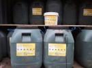 廠家批發溶劑型防水粘結材料價格與施工