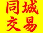 杭州联华卡回收 消费卡回收 超市卡回收 金鹰礼品回收商行