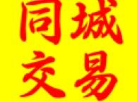 杭州上门回收购物卡 礼品回收 冬虫夏草回收 联华卡回收