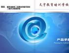 深圳福永电子商务培训内容