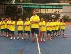 广州俱乐部网球培训