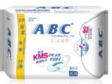 ABC日用纤薄棉柔排湿表层卫生巾8片K11 48包/箱 日用卫生巾批发
