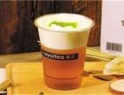 广州选择Royaltea皇茶加盟好不好加盟条件怎么样