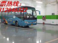 客车专线广州到巴彦淖尔的客车直达 1381284632224
