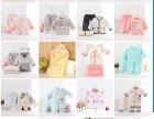 宝宝儿童婴幼儿服装服饰纯棉童装秋季婴儿宝宝套装服饰