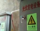 光伏发电站安装并网服务