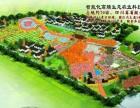 成都郫縣農莊整體轉讓70畝(現四川省級示范休閑農莊)