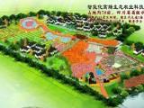 成都郫县农庄整体转让70亩 现四川省级示范休闲农庄