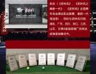武林风(中国)训练基地搏击明星班开课了