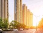 深圳买房怎样才能退还购房定金?