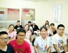 南京高三数学一对一辅导班哪家效果好?