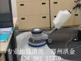 郑州工装家装家庭日常保洁专业人干专业的事