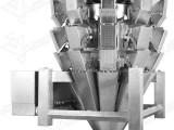 10头记忆斗组合秤-自动化称重计量-安本智能机器