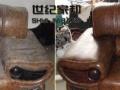 燕郊修沙发椅子 塌陷维修 换皮面做沙发套 包床头