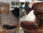 燕郊修沙發椅子 塌陷維修 換皮面做沙發套 包床頭