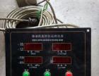 明宇胜工ZL25轮式装载机4108柴油机