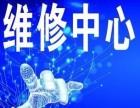 欢迎进入 郑州大金空调各点售后服务总部 电话