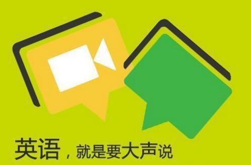 郑州成人暑假英语培训机构