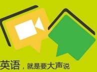 广州白云区美联英语培训中心