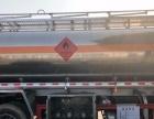 转让 油罐车东风国五东风天锦三轴20吨运油车