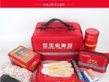 應急包 藍夫LF-12101 地震應急包火災消防逃生繩家庭包