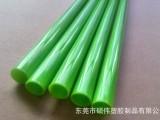 供应儿童玩具用PVC管规格多颜色齐全