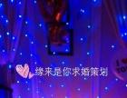 沈阳拍摄求婚视频求爱表白视频专业价低