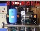 恒压水泵加盟 工程机械 投资金额 1-5万元