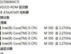联想i3笔记本电脑 办公笔记本电脑 指纹锁 双核四