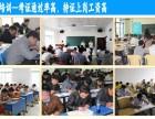 武汉文昌职校焊工专业正在招生中