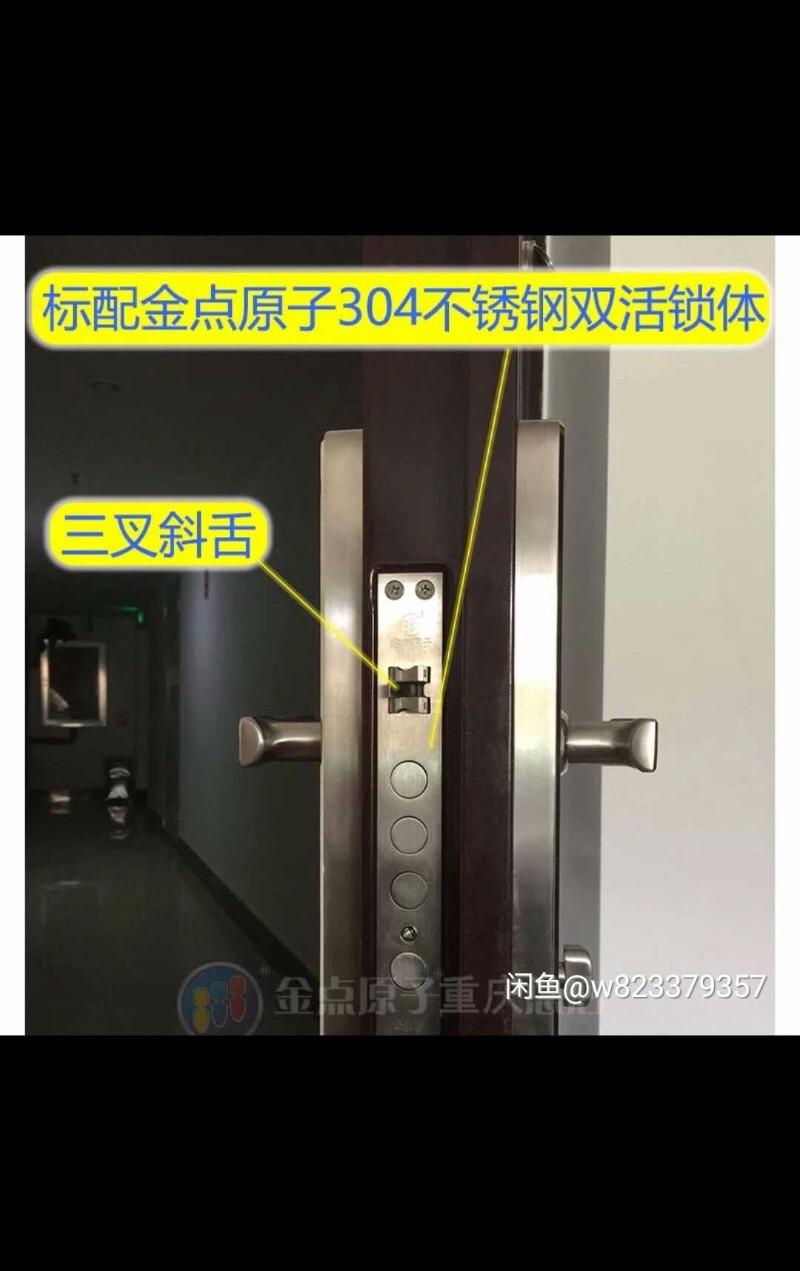 开锁换锁金点原子智能锁指纹锁