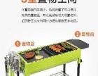 烧烤架短租,温江地区免费送