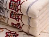 高阳纯棉毛巾  我爱我家洗脸巾  柔软舒适家居必备  厂家批发