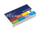 厂家直销 PVC名片定制 设计订做透明名片 印刷定做卡片 隔夜出