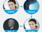 云脉人脸识别软件 人脸识别系统