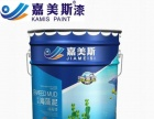 涂料加盟代理选中国涂料十大品牌嘉美斯漆 免费代理