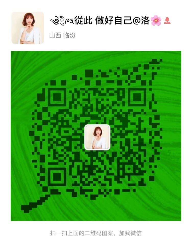 微信图片_20190921142942.jpg