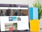 企业营销型网站建设费用