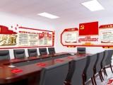 北京文化墻 黨建文化墻 公司形象墻 社區文化墻設計制作安裝