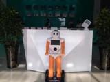 未来天使家居服务机器人