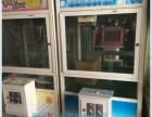 二手游戏机出售 二手游戏机出售价格 二手游戏机出售