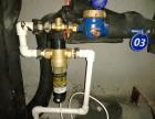 张店资强净水机维修安装换滤芯净水器维修安装