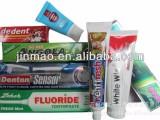 牙膏OEM 贴牌牙膏 代工牙膏 牙膏代工,牙膏生产工厂