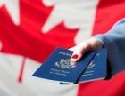 加拿移民大魁北克省投资移民