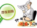 广州东大肛肠医院靠谱吗:让我们一起揪出引发痔疮的幕后元凶