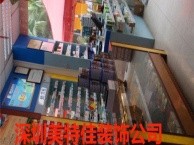 承接深圳牙科诊所装修设计,药店装修翻新
